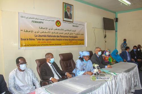 موريتانيا تتجه لمنح امتيازات خاصة لذوي الإعاقة