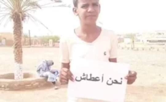 أطفال تجكجة.. محاصرون بين مطرقة العطش وسندان الظلام