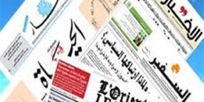 عناوين وأسرار الصحف الصادرة اليوم الأربعاء 23 أيلول 2020