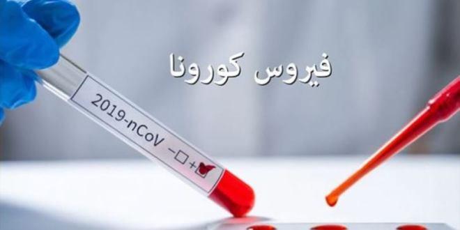 التقرير اليومي لادارة الكوارث في عكار: 17 اصابة جديدة بالفيروس