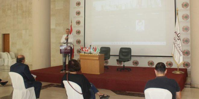 افتتاح المؤتمر الدولي الثالث حول المواد الكهروكيمياء في غرفة طرابلس برعاية أيوب