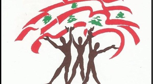 حركة لبنان الشباب: كلام الرئيس عون خارطة طريق لأديب والبطريرك الراعي ضمانة للوحدة الوطنية