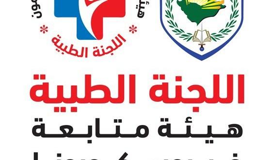 لجنة متابعة كورونا في عرمون :اكتشاف 22 حالة مصابة وقرار بعزل بعض احياء البلدة