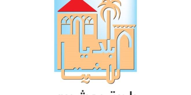 بلدية عمشيت لأصحاب المشاريع الزراعية:وجوب التقيد بوضع الأسمدة وفقا للاصول منعا لانبعاث الروائح