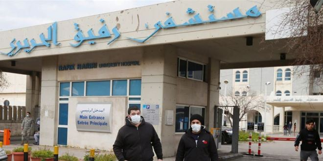 تقرير مستشفى الحريري اليومي صدر… هذا ما جاء فيه!