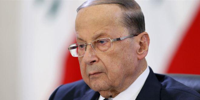عون في الذكرى 75 لإنشاء الأمم المتحدة: أدعو العالم لمساعدة لبنان على تأمين العودة الآمنة للنازحين