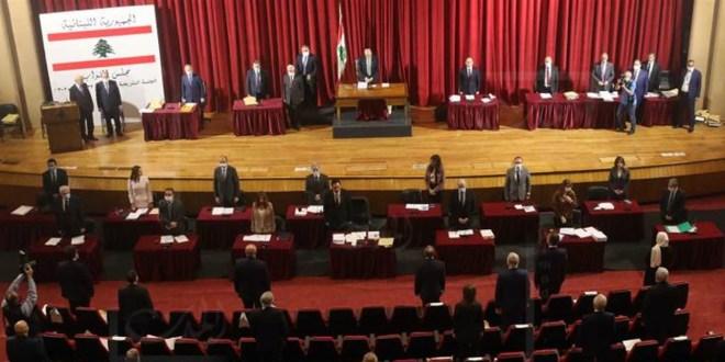 40 بندا على جدول اعمال الجلسة العامة أبرزها اقتراح منح العفو العام