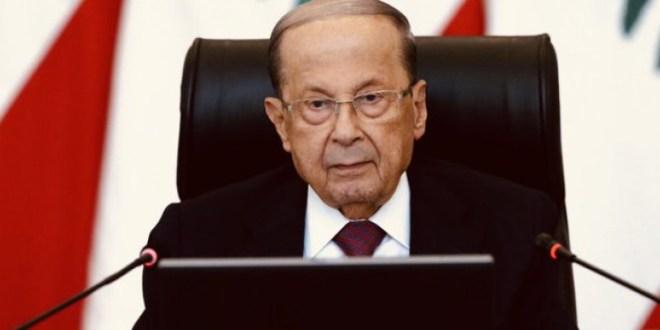عون: لبنان يقف على مفترق طرق ويحتاج لمزيد من الدعم