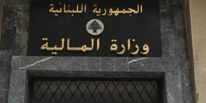 """الثنائي الشيعي : """"لن يأخذوا وزارة المالية منّا ولو انتظروا 100 سنة"""""""