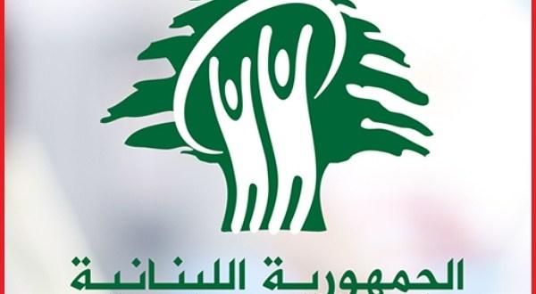 نتائج فحوص رحلات إضافية وصلت إلى بيروت: حالة إيجابية واحدة