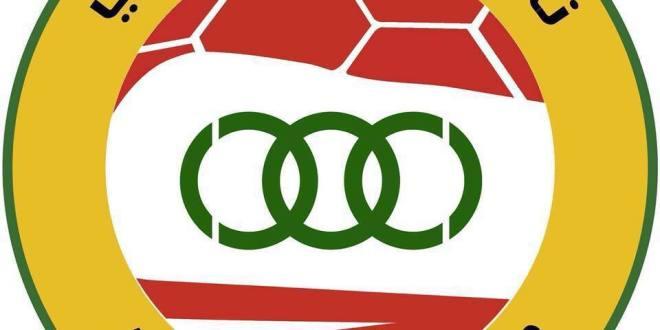 بيان لنادي العهد تضمن ردودا على مقررات الاتحاد اللبناني لكرة القدم