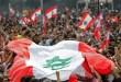 محتجو عكار: لحكومة مستقلين وحصر السلاح بيد الشرعية