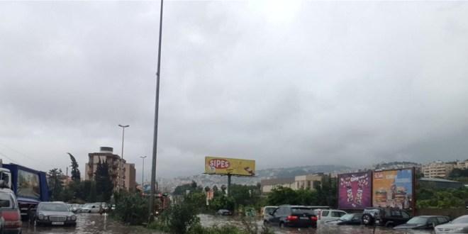 الهيئة اللبنانية للعقارات تنبه: لإجراءات قبل الأمطار