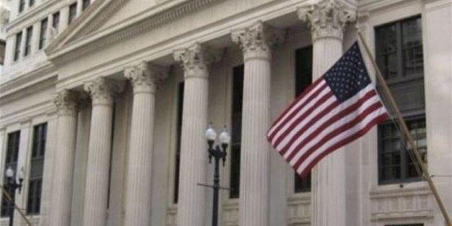 الخزانة الأميركية: عقوبات على كيانات إيرانية لمحاولتها التدخّل بالانتخابات الأميركية