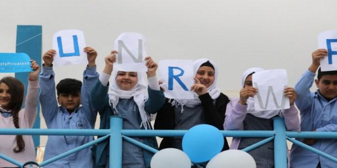الأونروا تعلن عن انطلاق العام الدراسي الجديد