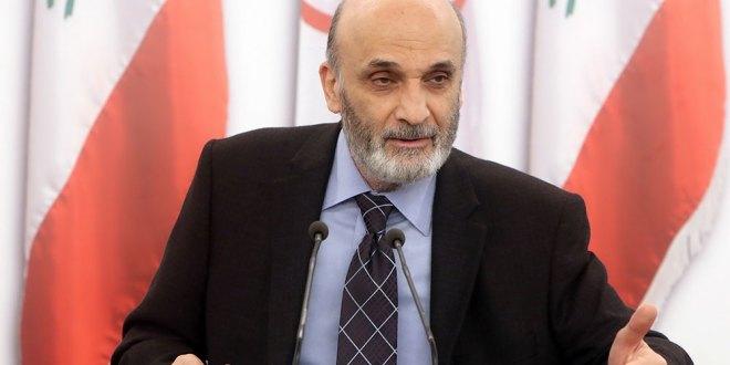 جعجع: طرح تغيير قانون الانتخاب مؤامرة ومصرون على التدقيق الجنائي بدءا من مصرف لبنان