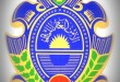 الأمن العام: معاودة استقبال وتسليم المعاملات اعتبارا من الغد