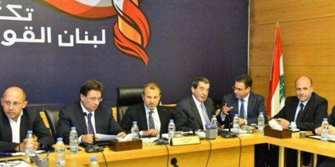 """"""" لبنان القوي"""" أكد تمسكه بإلزامية التدقيق في حسابات مصرف لبنان"""
