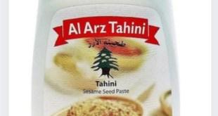 وزارة الصناعة: منتجات تركية واسرائيلية بشعارات لبنانية لخداع المستهلكين في الخارج