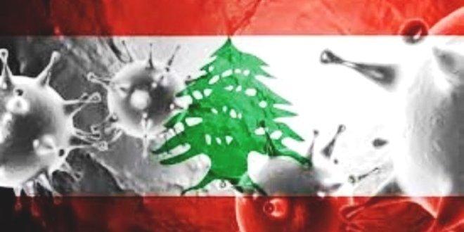كورونا لبنان: أزمة مستلزمات طبية ومستشفيات ممتلئة وجسم طبي منهك ومواطن لم يدرك بعد مأسوية الوضع