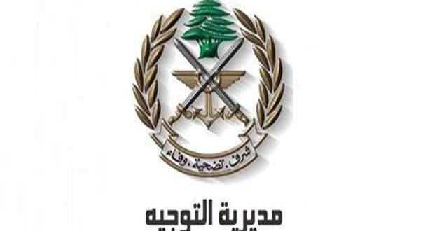 الجيش اللبناني: توقيف مطلوب في مدينة بنت جبيل