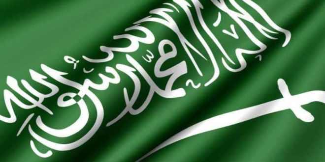 دوي انفجار قوي في الرياض