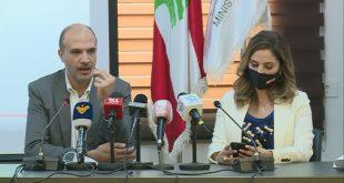 حسن وعبد الصمد يطلقان غدا المنصة الوطنية للتسجيل للقاح في وزارة الصحة