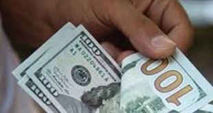 كم سجل سعر صرف الدولار مساء اليوم؟