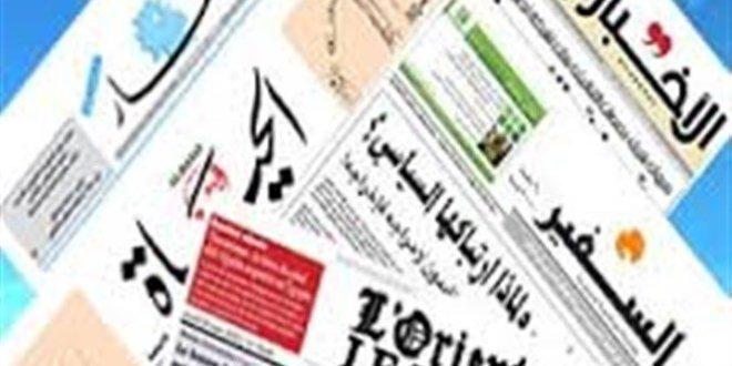 عناوين وأسرار الصحف الصادرة اليوم الخميس 25 شباط 2021