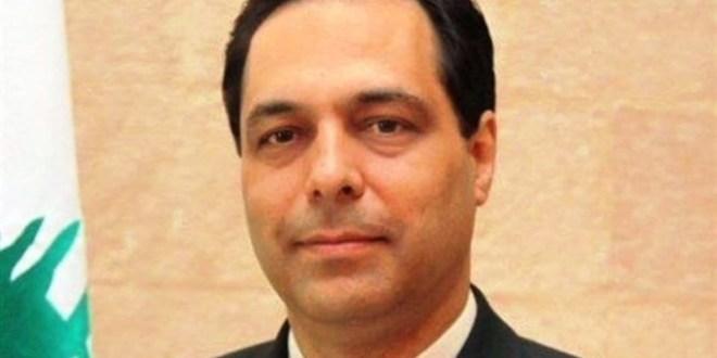 دياب أعطى توجيهاته لفتح تحقيق في إشكال سرايا طرابلس بين نهرا ويمق: لاتخاذ العقوبات المسلكية المناسبة