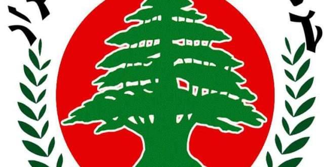 العجوز: بكركي كانت وستبقى مركز الإستقلال الحقيقي ومحجته