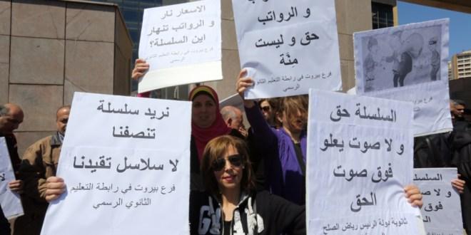 إضراب رابطة الثانوي: تنفيس لغضب الأساتذة؟
