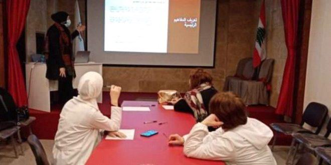 محاضرة عن ادماج الصحة الجنسية والانجابية والعنف القائم على النوع الاجتماعي في حلبا