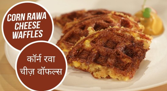 Corn Rawa Cheese Waffles   Healthy Recipes with Sanjeev Kapoor   Sanjeev Kapoor Khazana
