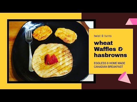 Eggless wheat waffles and hashbrown recipe | without waffle maker| Canadian breakfast | Indian style