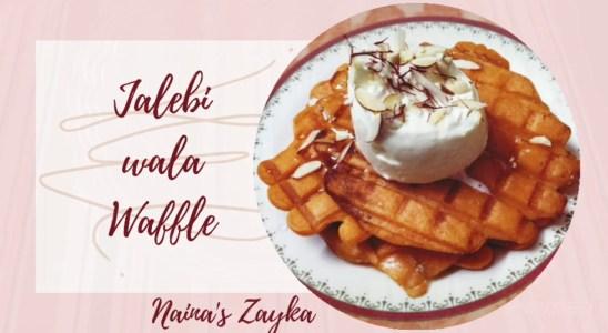 Jalebi wala Waffel   Recipe of Jalebi & Waffle   Easy dessert at home   Fun Jalebi recipe