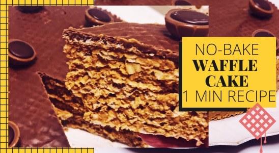 1 min No Bake Waffle Cake Recipe |  NO OVEN - NO PAN | EGGLESS | Easy Cake Recipe | Quick Dessert