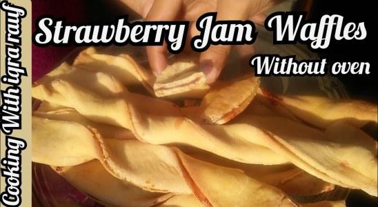 Strawberry jam waffles  Recipe | Crispy snacks without oven  | jam snacks recipe