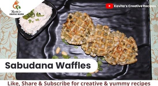 How to make Sabudana Waffles  - Kavita's Creative Recipes