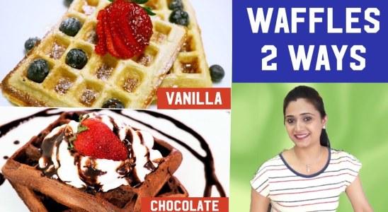 Waffles Recipe | Eggless Waffle Recipe | Classic Waffles | Chocolate Waffle Recipe by Priyanka