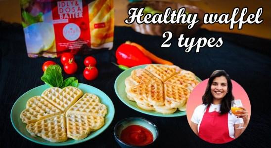 2 Ways Healthy Waffles | Veggies Waffle | Spinach Waffle | Dosa Waffle Recipe | Priyanka's Food Hub