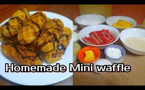 Homemade Waffle Corn recipe easy to cook/pwedeng pangnegosyo