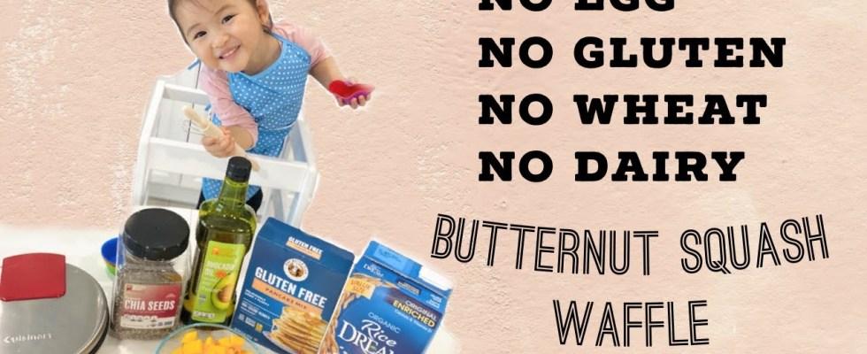 How to make vegan waffle | Kids friendly recipe | Healthy food | Easy breakfast recipe
