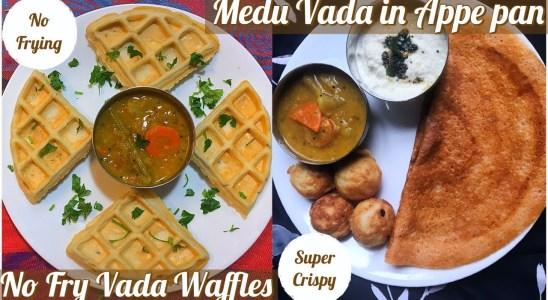Medu Vada without Frying   Medu Vada Recipe without Oil   #vadaWaffles   Oil free Vada Recipe #vadai