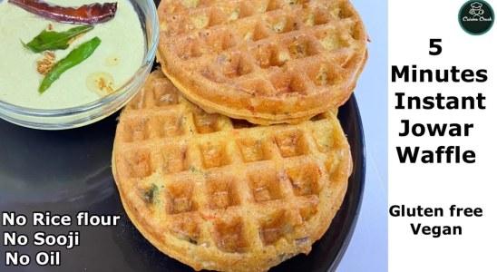 No oil jowar recipe | Sorghum Veggie Waffle |  Healthy Weight Loss Recipes | Gluten Free | Vegan