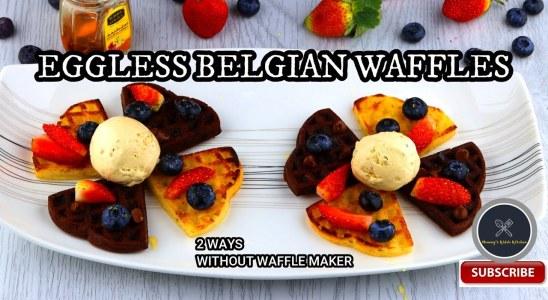 quick & easy homemade eggless Belgian waffles recipe in 2 ways I without waffle maker I choco waffle