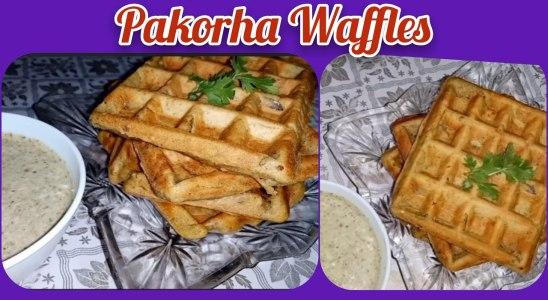Pakorha Waffles Recipe Bhajiya Waffles Non fried evening Snack/Diet Pakorha Cook with Nazish Raja