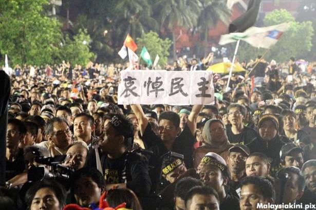 Malaysians rally at Dataran Petaling Jaya in Kuala Lumpur to protest electoral fraud. (Malaysiakini)