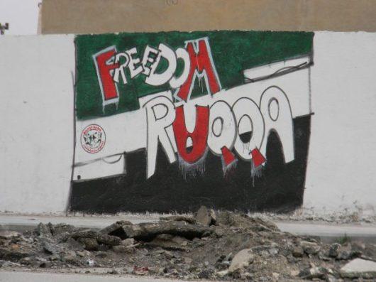 Graffiti on the streets of Raqqa. (Twitter/@Raqqa_SL)