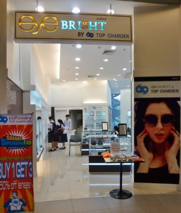 Optometrist Chiang Mai Maya Lifestyle Center